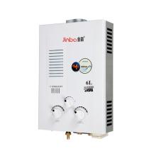 Chauffage à eau à gaz instantané à chaud à basse température