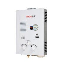 Hot Sale Low Pressure Flue Type Instant Gas Water Heater