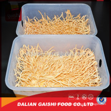 Manufacturer supply NOP/EU organic dried cordyceps militaris