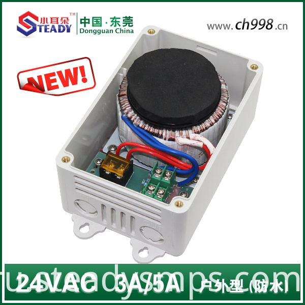 24v Outdoor Power Supply