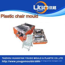 2013 quente venda popular novo design plástico dobrável molde de cadeira de injeção em Huangyan China