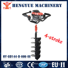 Double Operator 4 Stroke Ground Drill with Power Engine