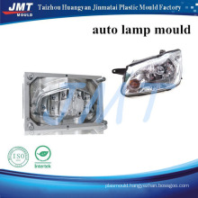 high quality lamp injection mould auto lamp double mould