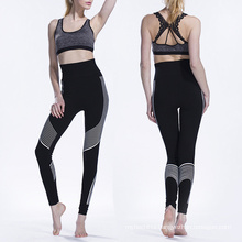 Stylish sportswear custom fitness High quality women yoga pants leggings