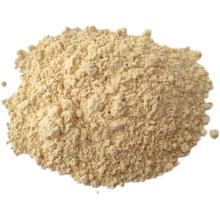 Tricyclazole CAS 41814-78-2 EINECS 255-559-5 pesticide chemicals