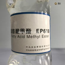 Epoxidized fatty acid methyl ester EFAME oil plasticizer