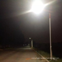 Baode Lights IP66 60W Solar Street Light