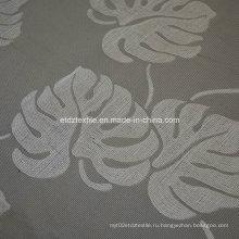 Популярный Шоколад Жаккард Усадка Цветочный дизайн занавес ткани