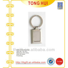 Metal Plate smooth keychains blank