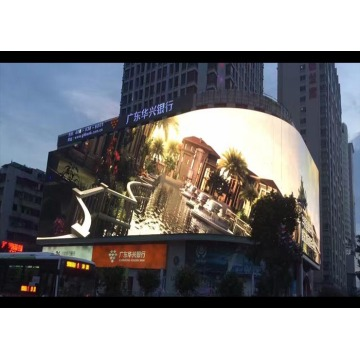 High Contrast Ratio Outdoor Curved LED Display