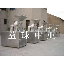 China Alta velocidad Grinder / Crushing máquina de hierbas