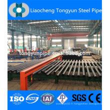Api 5ct pipe grade J55 k55