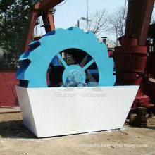 Mining Equipment River Sand Washing Machine Bucket Wheel Sand Washer