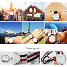 Yxl-606 Großhandel Nylon Watch Strap, Nato Uhrenarmband Nylon Uhrenarmband