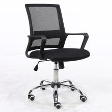 Whole-sale price Black Modern Fabric Mesh Office Task Chair