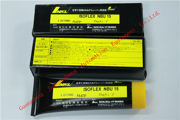 K3034A-75G ISOFLEX Grease