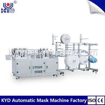 2018 Nova Mask Blank Making Machine