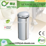 Rubbish bin 42L 40L infrared sensor rubbish bin factory