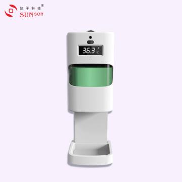 Fist Temperature and Hand Sanitizer Dispenser Kit