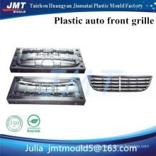 JMT Huangyan bien diseñado y alta precisión auto frente parrilla fabricante de molde de inyección de plástico con acero p20