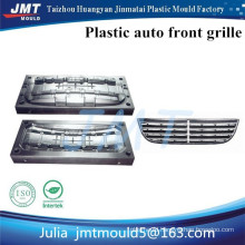 JMT Huangyan well designed and high precision auto front grill plastic injection mold manufacturer with p20 steel