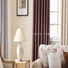 Embossed blackout curtain fabric