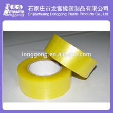 Веб-сайт Alibaba BOPP лента Упаковочная лента Клейкая лента