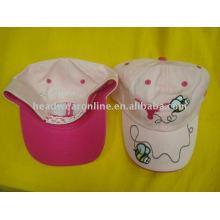 Детские шапки с логотипом вышивки