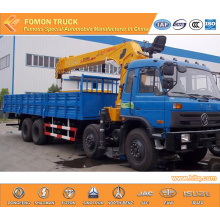 Dongfeng 8*4 truck mounted crane 16tons