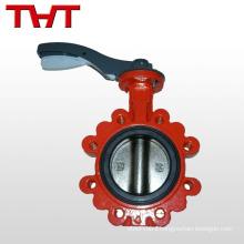 dn 50 lug type cheap cast iron butterfly valve