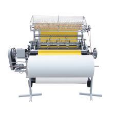 CS64b Quilting Machine Sale