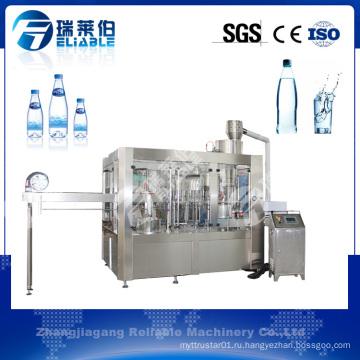 Sus304 из ПЛК чисто минеральной вода разливая по бутылкам машина