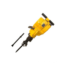 2.2kw Handheld electric rock drill