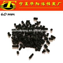 Adsorción de precio de carbón activado de columna para la venta