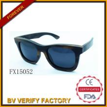Alibaba comércio 2015 garantia de madeira Fudan óculos de sol (FX15052)