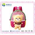 3D Cartoon Kleine Plüsch Tasche Teddybear Rucksack für Kleinkinder Kinder