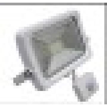 SMD 50W Slimline LED-Flutlicht