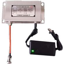 Explosionsgeschützte eigensichere Batterie für Anzeige