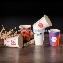 Fine Qualtiy Hot coffee Paper Cups