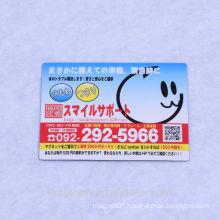 2016 custom Japan style cheap good quality magnetic business card for refrigerator