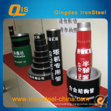 42CrMo, 20cr Hot Rolled Alloy Seamless Steel Tube