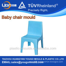 plastic baby chair moulds factory