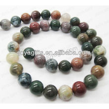 Perles rondes d'agate / 4mm / 6mm / 8mm / 10 / mm / 12mm grade A