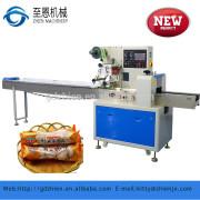 frozen food packaging machine/meatball packaging machine/home food packaging machines