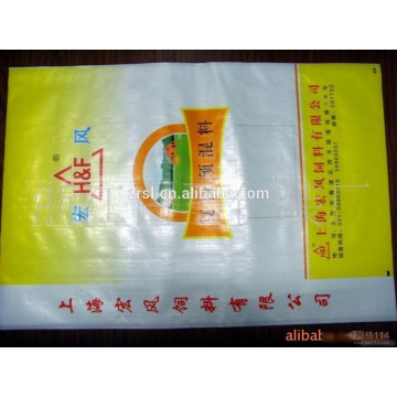 china pp woven bag 50kgs for packing flour wheat rice