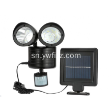 22ED Solar Energy Double Head Human Induction Lamp