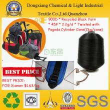 PP Yarn 900d Black FOB Xiamen $1.63/Kg