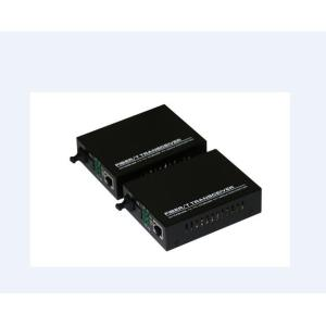 Copper Ethernet To Fiber Optic Adapter Media Converter Price