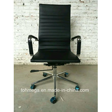High Back Commercial Use Balck Leather Office Chair with Wheels