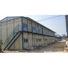 Well Design Prefab Small House for Sale